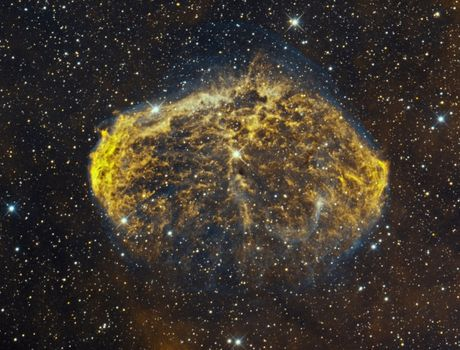 Бесплатные фото туманность,Полумесяца,космос,Crescent,Nebula