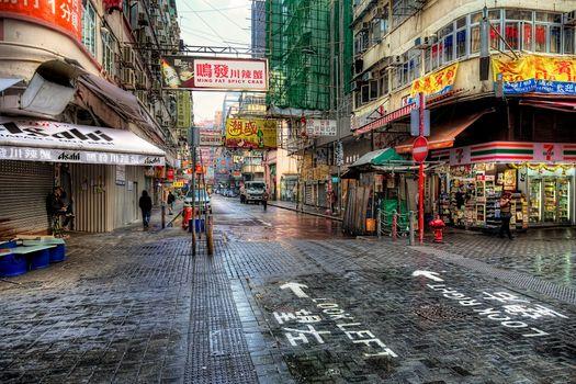 Бесплатные фото Гонг Конг,Китай,дорога,улица,дома