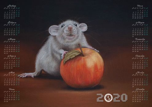 Calendar for the year 2020, the rat and the Apple · free photo