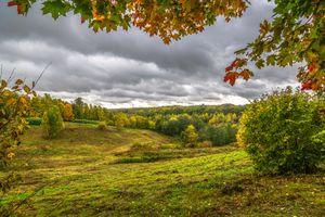 Фото бесплатно Парк, Москва, осень в Москве