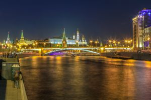 Photo free Moscow, house, Moscow river