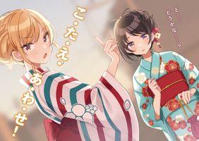 Фото бесплатно аниме девушки, кимоно, блондинка