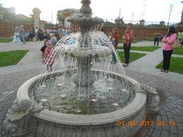 City fountain