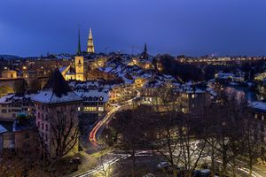 Photo free night city, illumination, lights