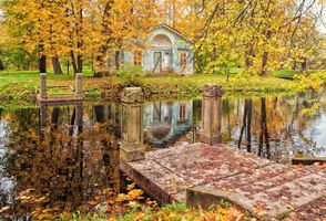 Детский домик в Александровском парке в