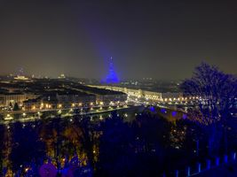 Фото бесплатно иллюминация, ночь, Турин