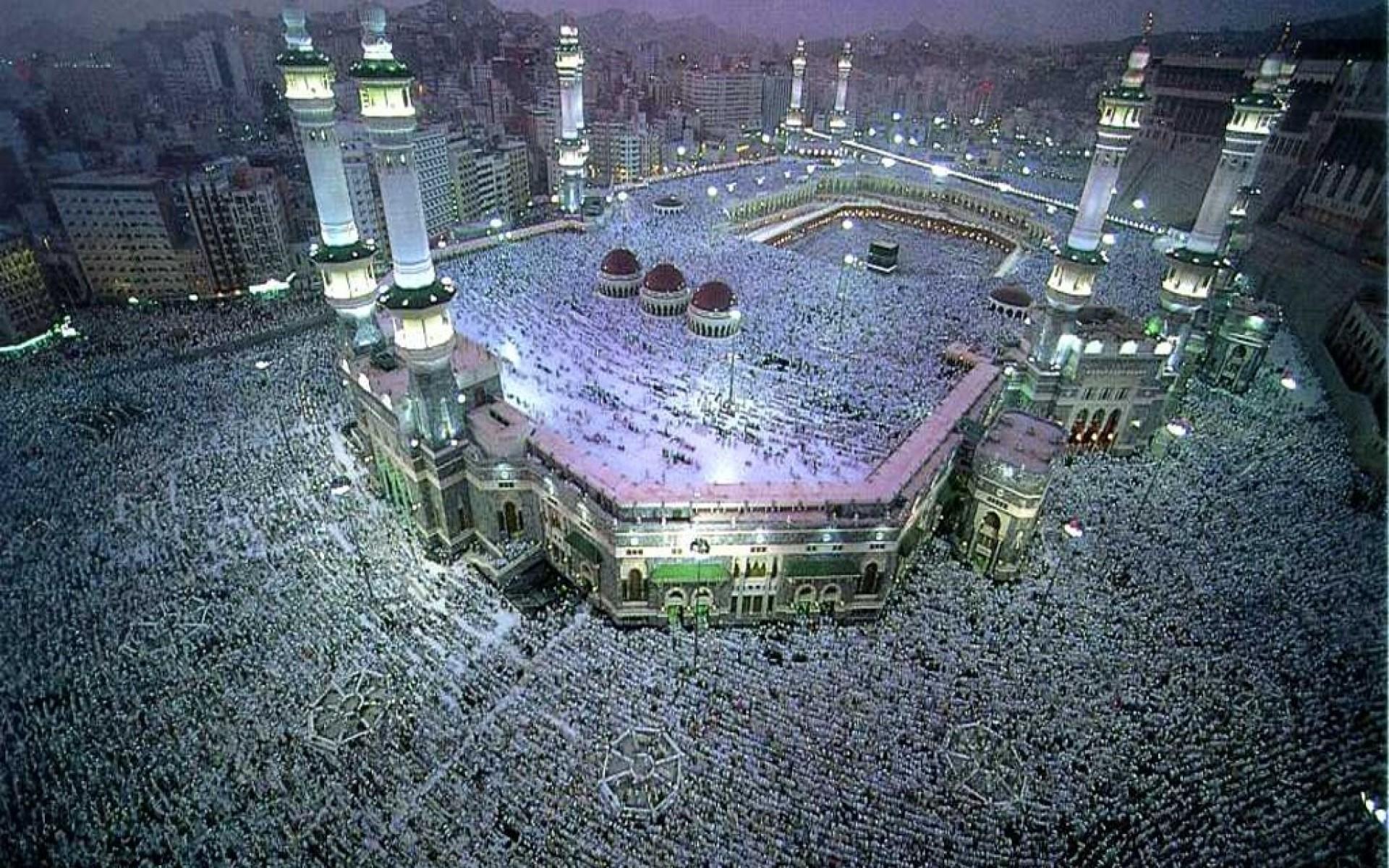 добраться фото аллаха на земле лучше выбирать