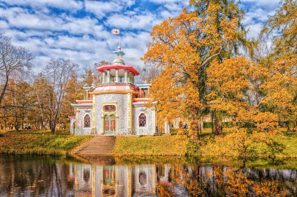 Китайский летний дом в Екатерининском па · бесплатное фото