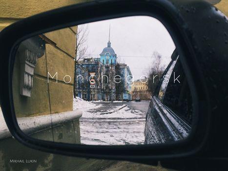 Мончегорск, Monchegorsk · бесплатное фото