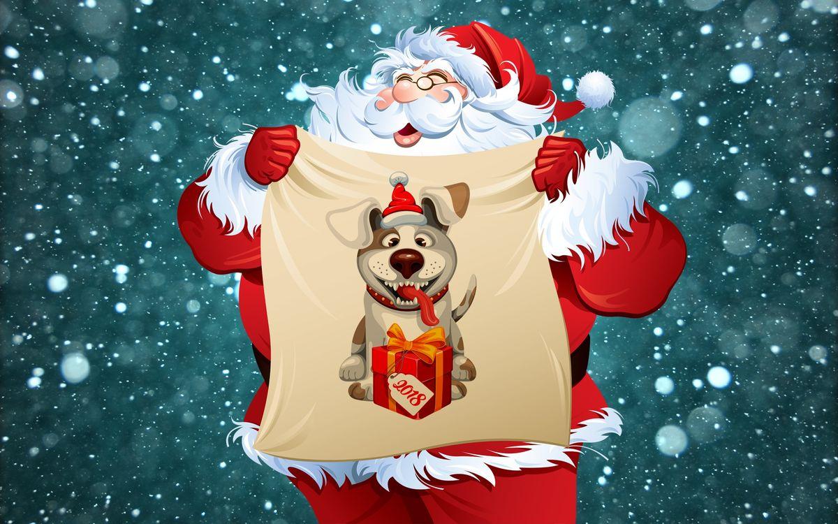Санта-Клаус из 2018 года · бесплатное фото