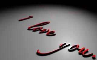 Заставки эмоции, любовь, настроение