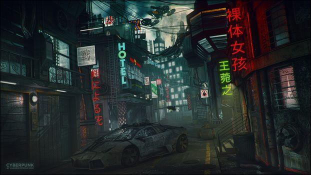 Фото бесплатно Киберпанк, Неон, Lamborghini