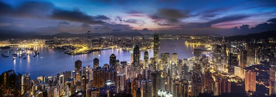 Фото бесплатно Гонконг, Китай, Гонг Конг